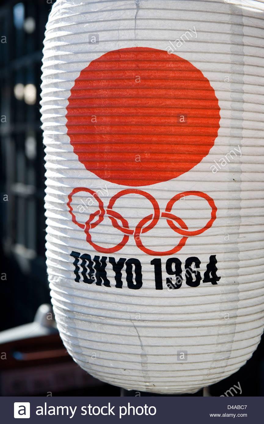 1964 Tokyo Olympic Stock Photos 1964 In 2020 Tokyo Olympics Tokyo Olympics