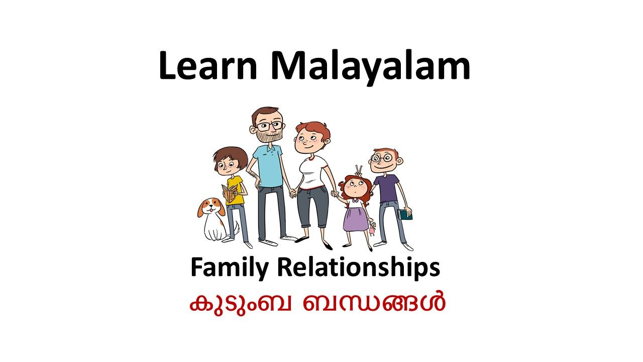 Learn Malayalam words associated with family relationships