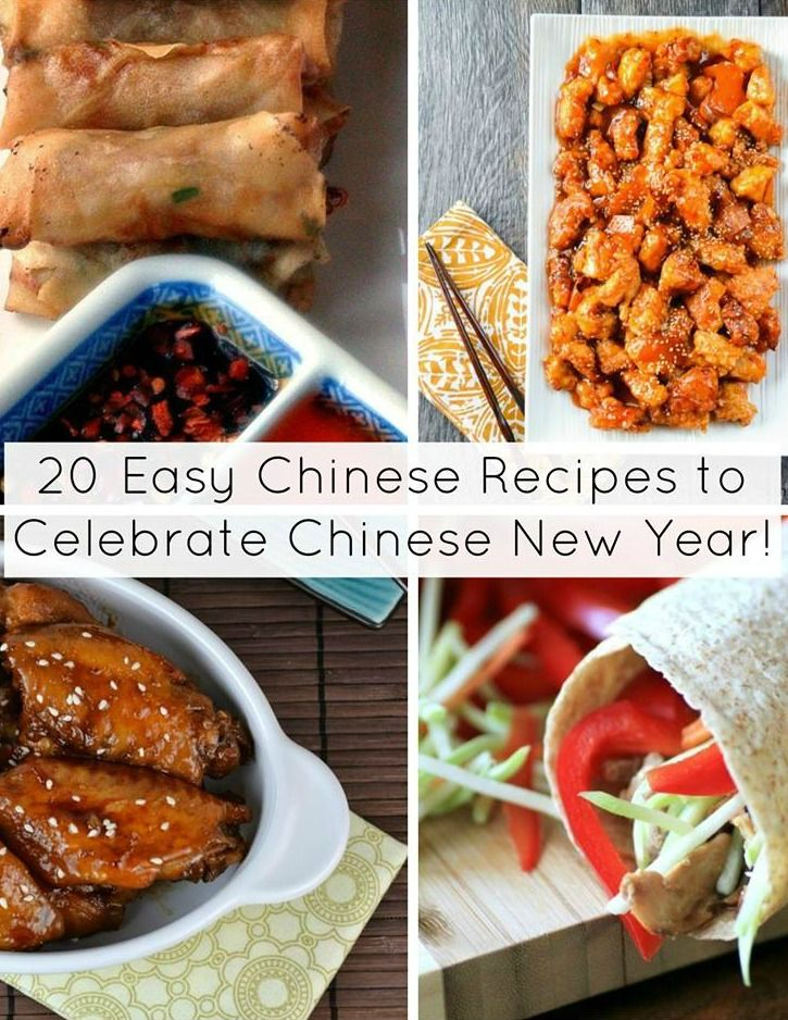 20 EASY CHINESE RECIPES TO HELP YOU CELEBRATE CHINESE NEW YEAR