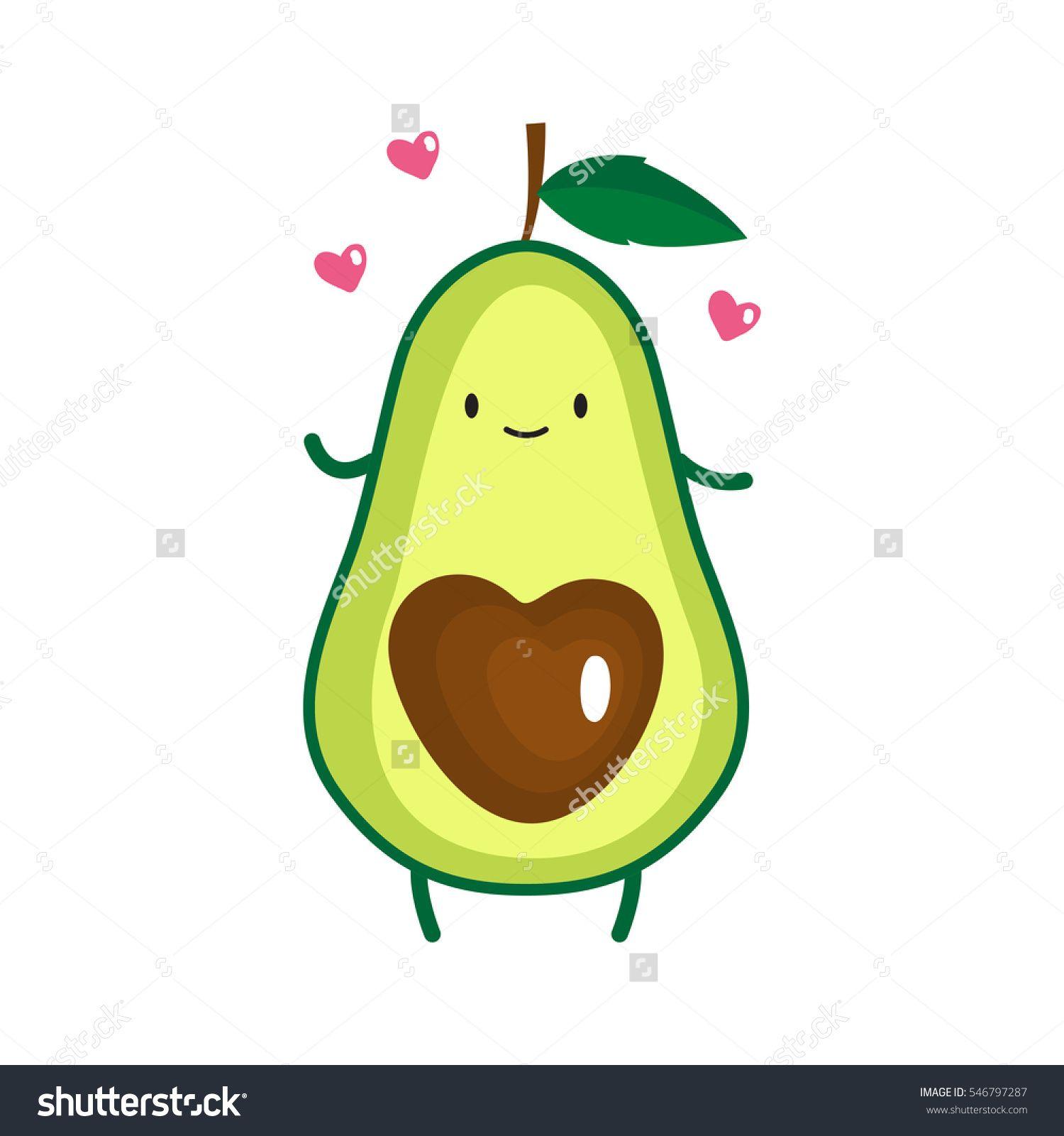 Illustration Of Cute Avocado Vector Illustration Avocado Art