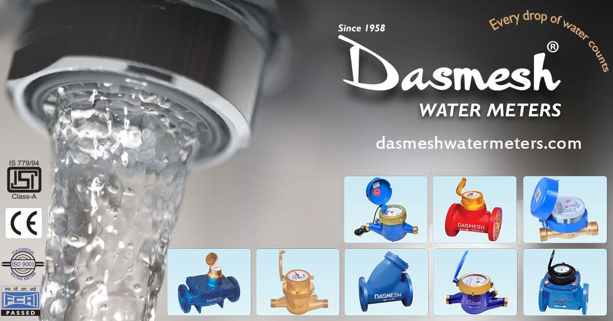 Pin On Dasmesh Water Meters