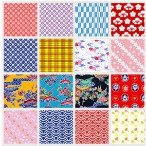 ORIGAMI PAPER JAPANESE WASHI CHIYOGAMI 300 SHEETS 30 CUTE DESIGNS