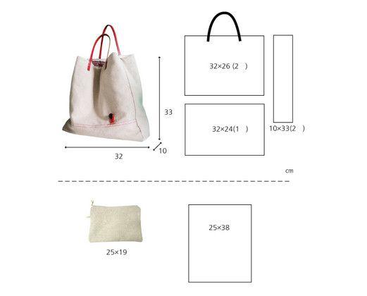b2398c543f19 Шьем эко-сумки. Складные сумки-шопперы своими руками ...