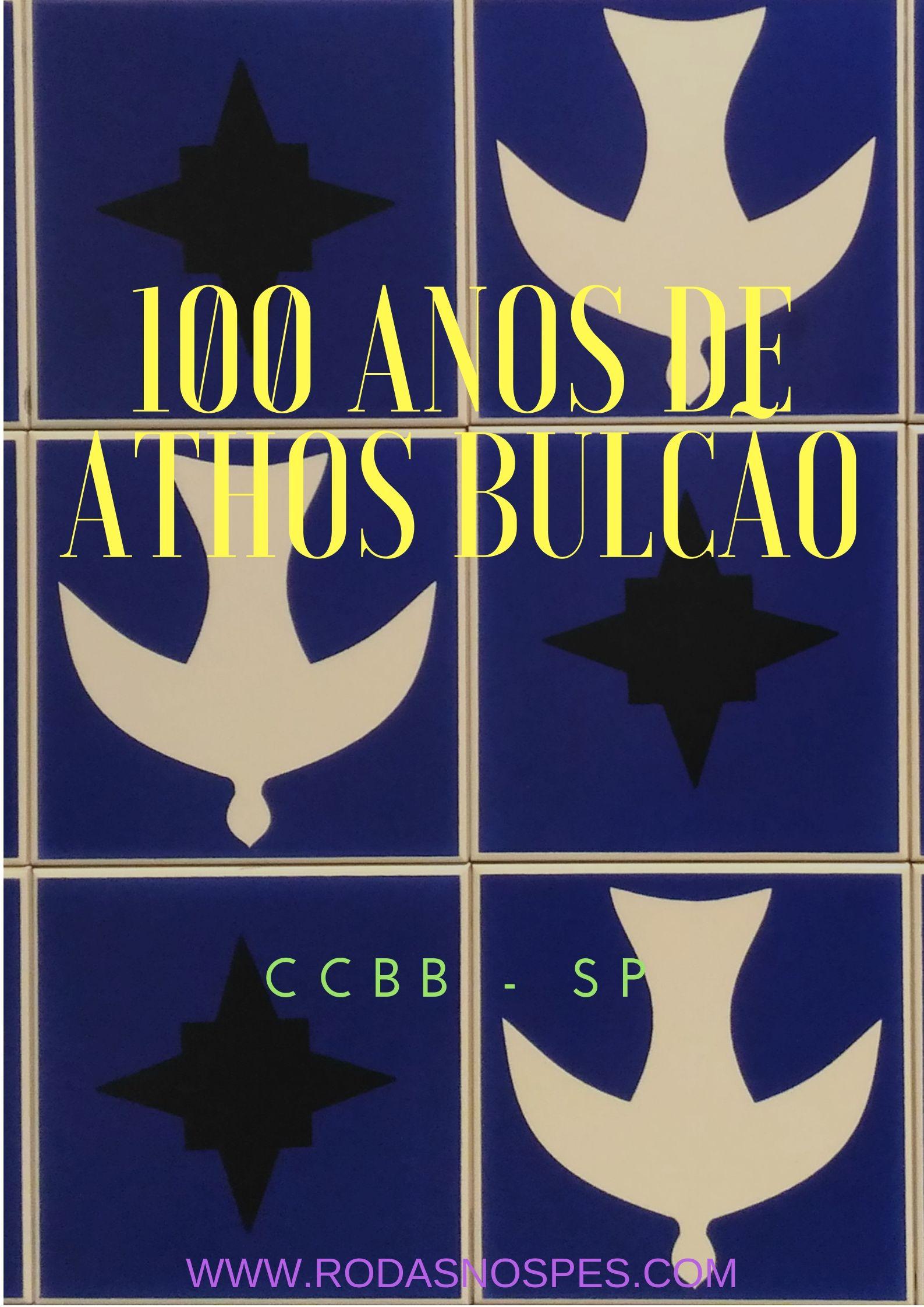 100 Anos de Athos Bulcão: conhecendo o artista através da