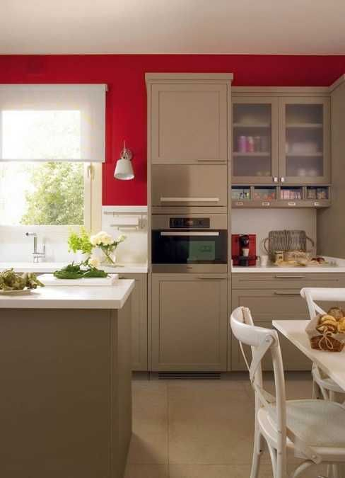red kitchen wall colors. [ Modern Beige Kitchen Design With Red Walls Digsdigs ] - Best Free Home Idea \u0026 Inspiration Wall Colors S