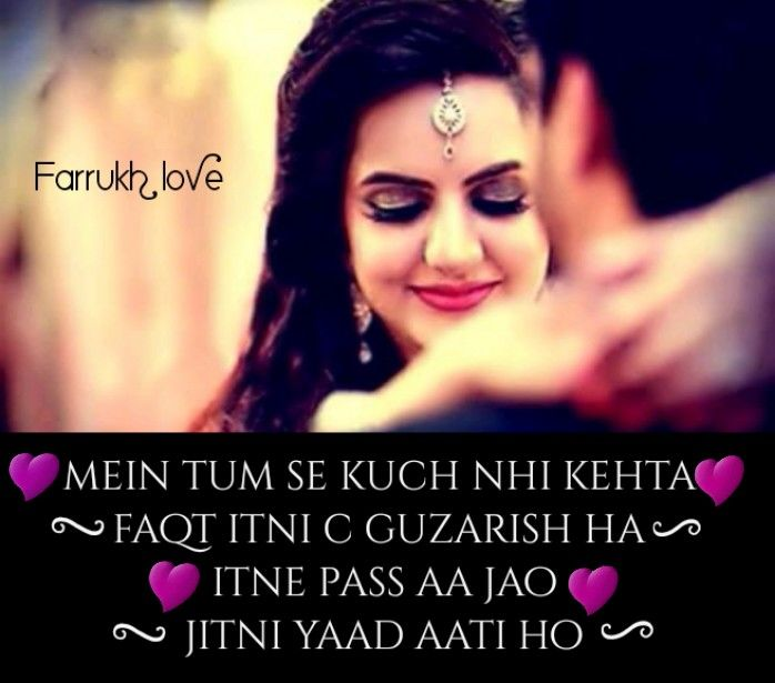 Hindi Love Shayari Hindi Shayari Poetry Love Love Quotes