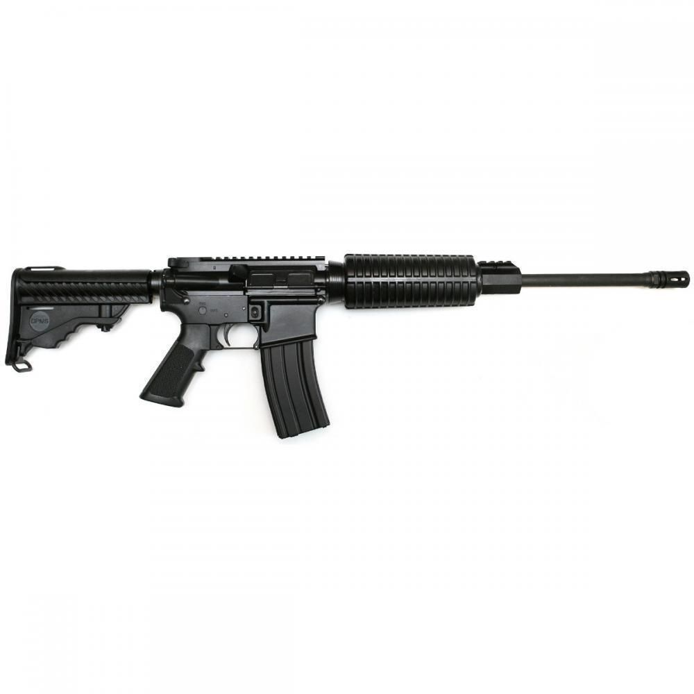 DPMS Oracle 5.56 NATO + additional 4 Free Mags and cleaning kit after rebate - $614.99 + Free Shipping