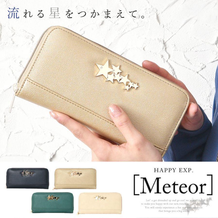 49e752151469 流れ星の様なモチーフのオシャレなお財布。星モチーフ長財布『Meteor ...