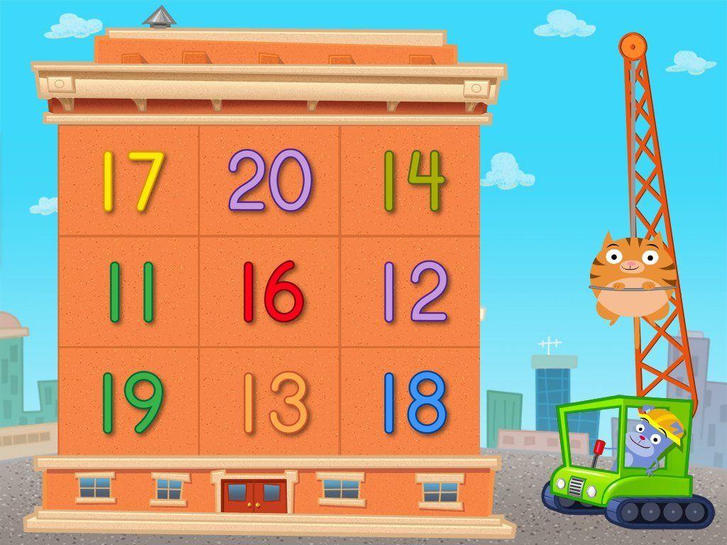 Number Demolition 11 To 20
