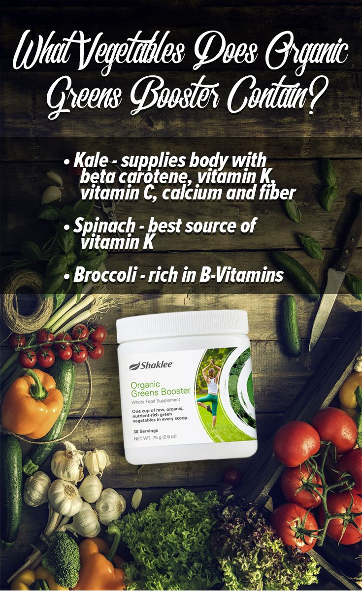 Vegetable Contains Discover what are the vegetables that organic greens booster discover what are the vegetables that organic greens booster contains wellnessarticle organicgreenbooster shaklee workwithnaturefo