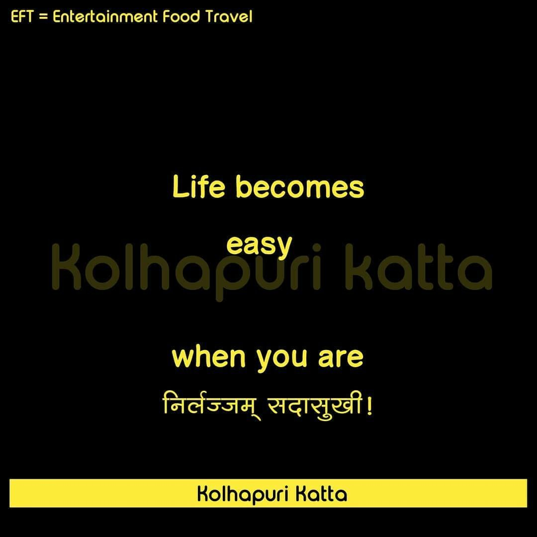 Pin By Ajay Akruti On Funny Marahti Kolhapurie Friends Quotes Funny Funny Attitude Quotes Friendship Quotes Funny
