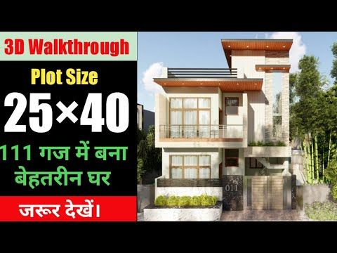 25 40 duplex house design 1000 sq ft house plan 2bhk with interiors