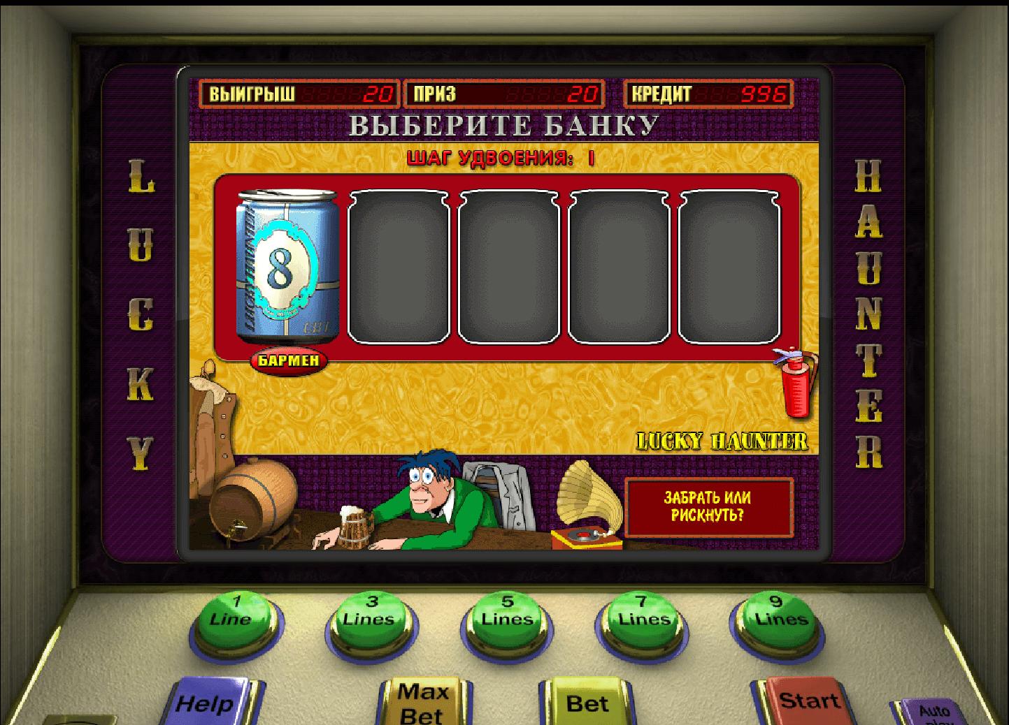 Крышки игровые автоматы vulkanstars casino онлайн казино это ваш источник