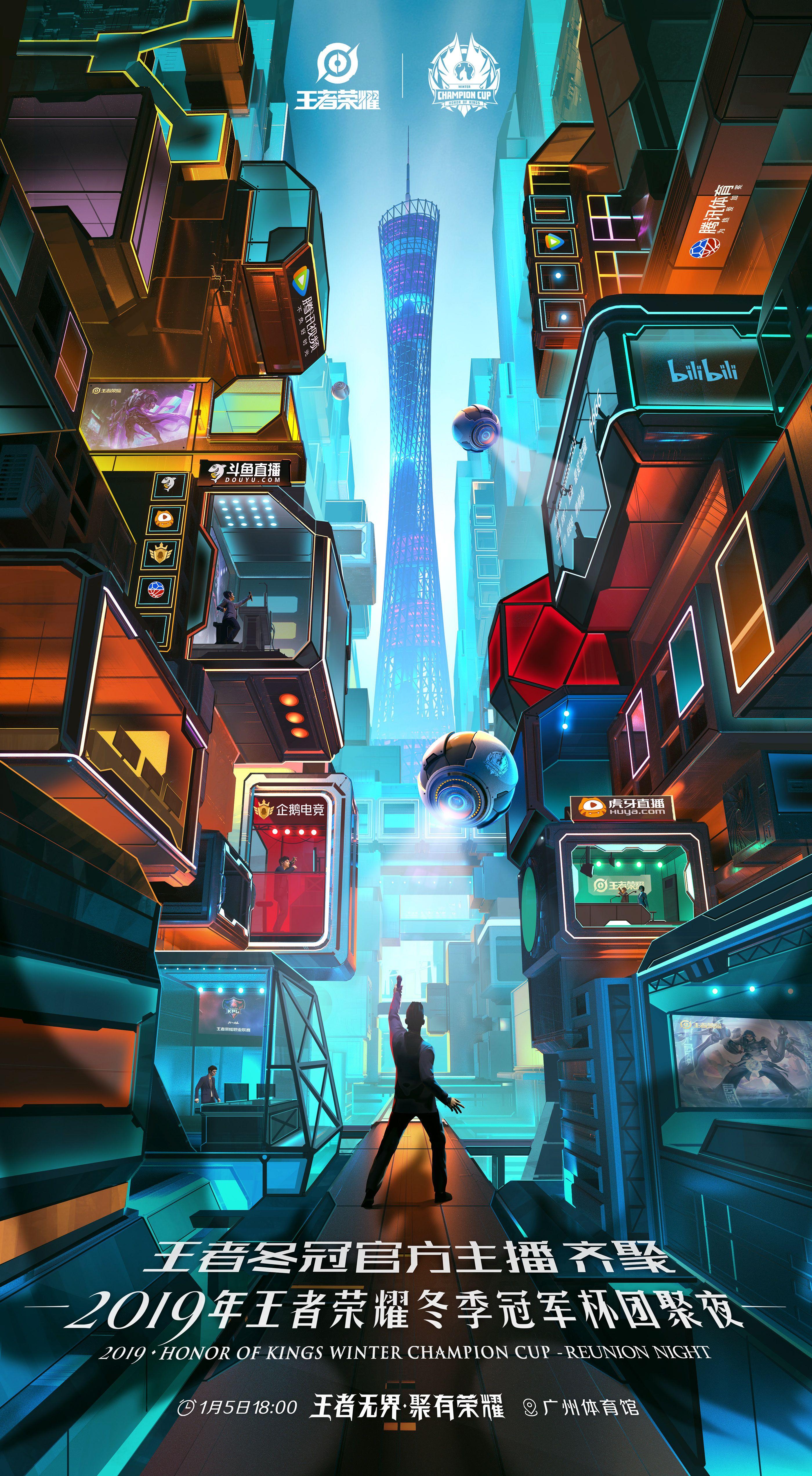 Behance 图形设计 on Behance in 2020 Digital artwork