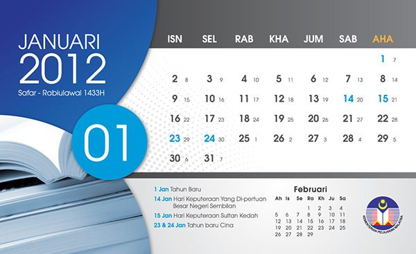 Kalendar 2012 KPM
