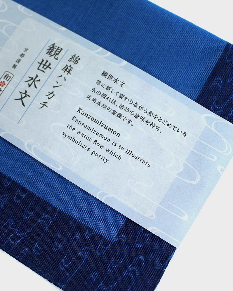 Photo of Japanese Handkerchief, Kanzemizumon