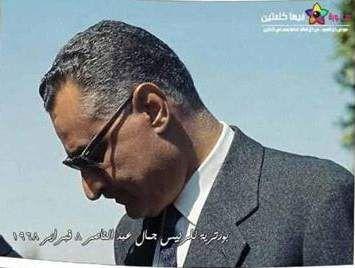 Pin By عالم التذوق الفنى On Nasser Colour Photos Gamal Abdel Nasser President Of Egypt History Pictures