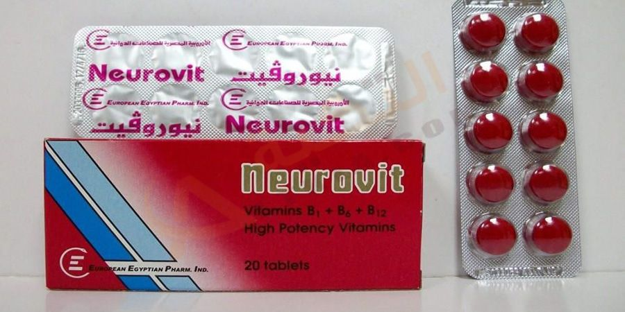 دواء نيوروفيت Neurovit هو علاج لتقوية الأعصاب وتخفيف الآلام الناتجة عنها كما أنه يعالج الألم الناتج عن وجود الروماتيزم والالتهابات Tablet Vitamins Vitamin E