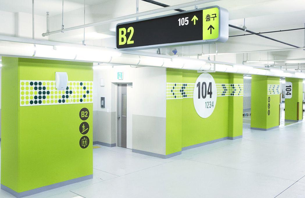 raemian underground parking lot sign system e l e m e n