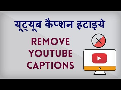 how to turn on subtitles in youtube