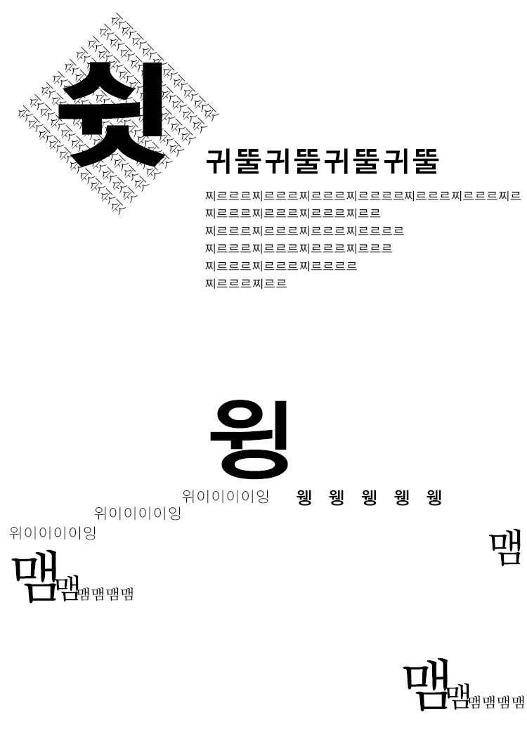 t212_KUa_성정화_w11_01c