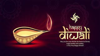 Happy Diwali Images, 2019 Diwali Greetings Images Download For Whatsapp - BaBa Ki NagRi #happydiwaligreetings Happy Diwali Images, 2019 Diwali Greetings Images Download For Whatsapp - BaBa Ki NagRi #happydiwaligreetings Happy Diwali Images, 2019 Diwali Greetings Images Download For Whatsapp - BaBa Ki NagRi #happydiwaligreetings Happy Diwali Images, 2019 Diwali Greetings Images Download For Whatsapp - BaBa Ki NagRi #happydiwaligreetings