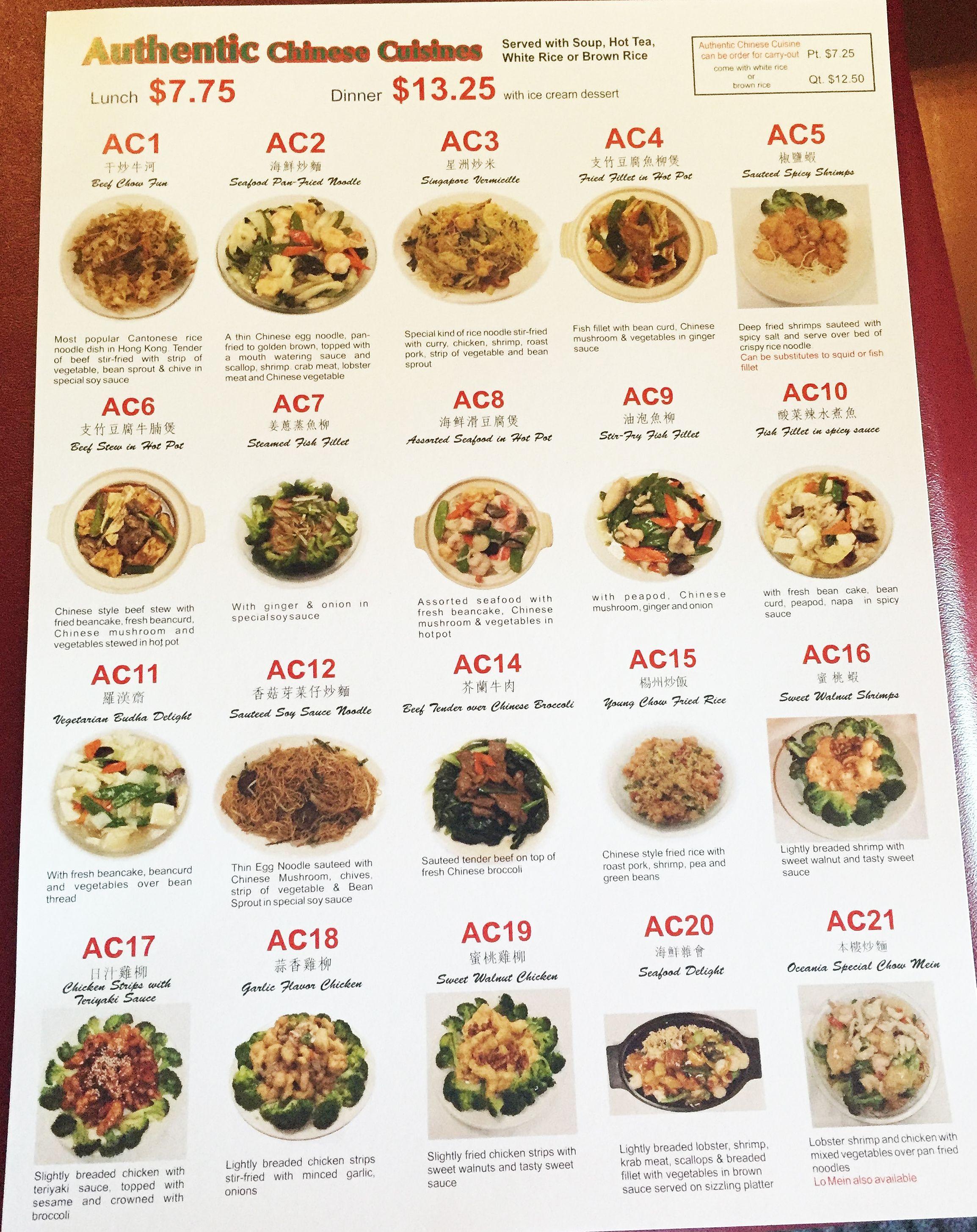 Image result for chinese menu chinese menu hot tea dinner
