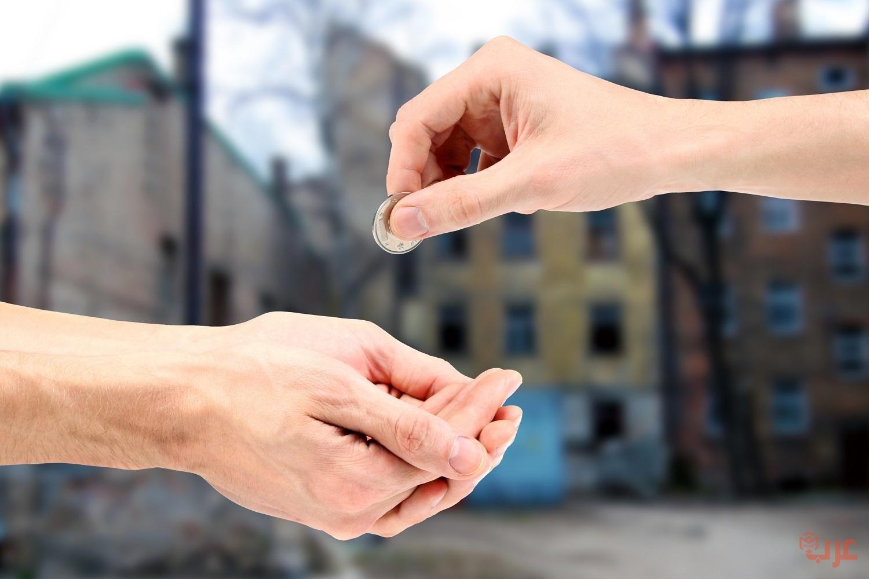 تفسير رؤية الصدقة في المنام In 2020 Islam Bitcoin Accepted Charity