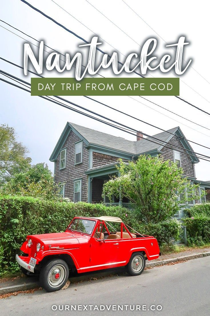 Nantucket With Kids: How To Spend A Day On The Island In