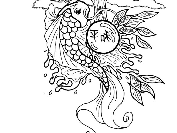 Chinese New Year Koi Fish Coloring Pages Download Print Online Coloring Pages For Free Color Nim Fish Coloring Page Koi Fish Colors Online Coloring Pages