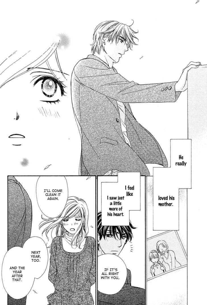 Hapi Mari 10 Hapi mari manga, Manga romance, Manga
