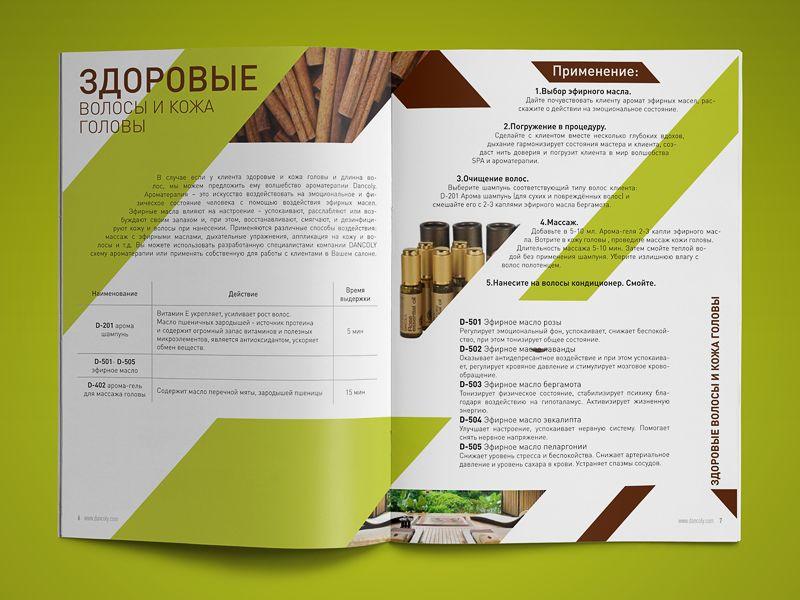 Картинки по запросу каталог продукции