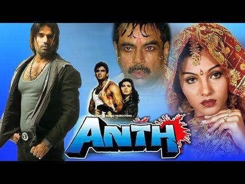 Aaghaaz 2 Full Movie Tamil Download Hd