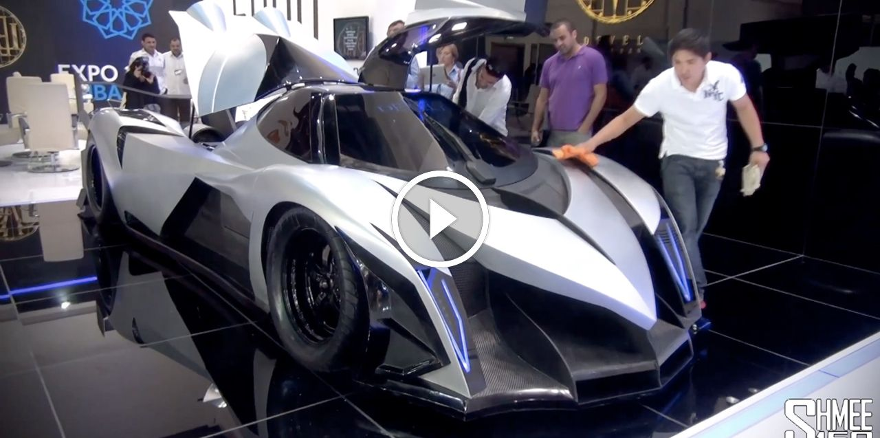 Is this Crazy Hypercar Still World's Fastest Car with 348