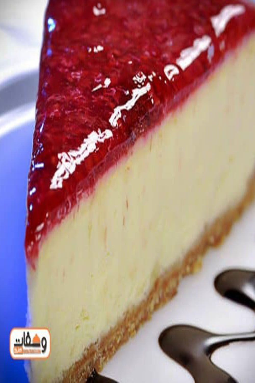 5 طرق لعمل حلى الزبادي زي زمان Food Desserts Cheesecake