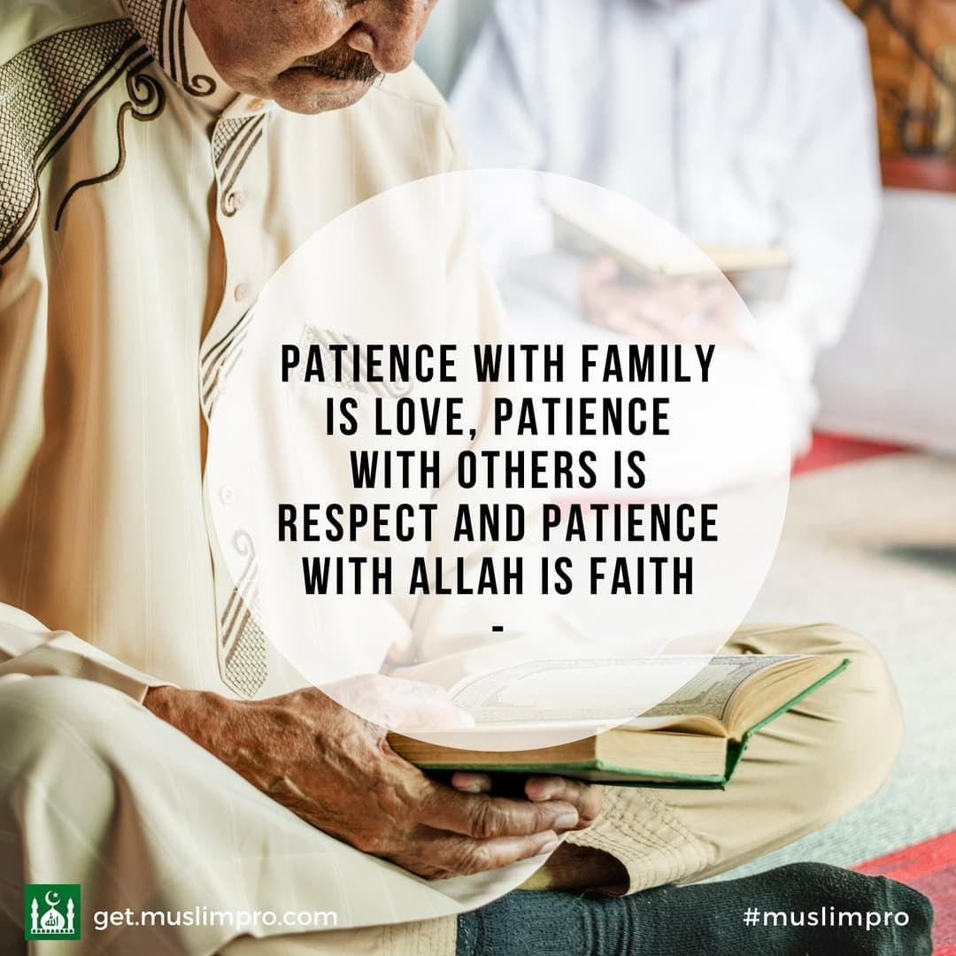 Daily Inspiration From Muslimpro Www Muslimpro Com