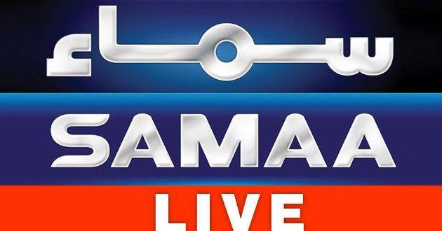 free online pakistani news tv channels