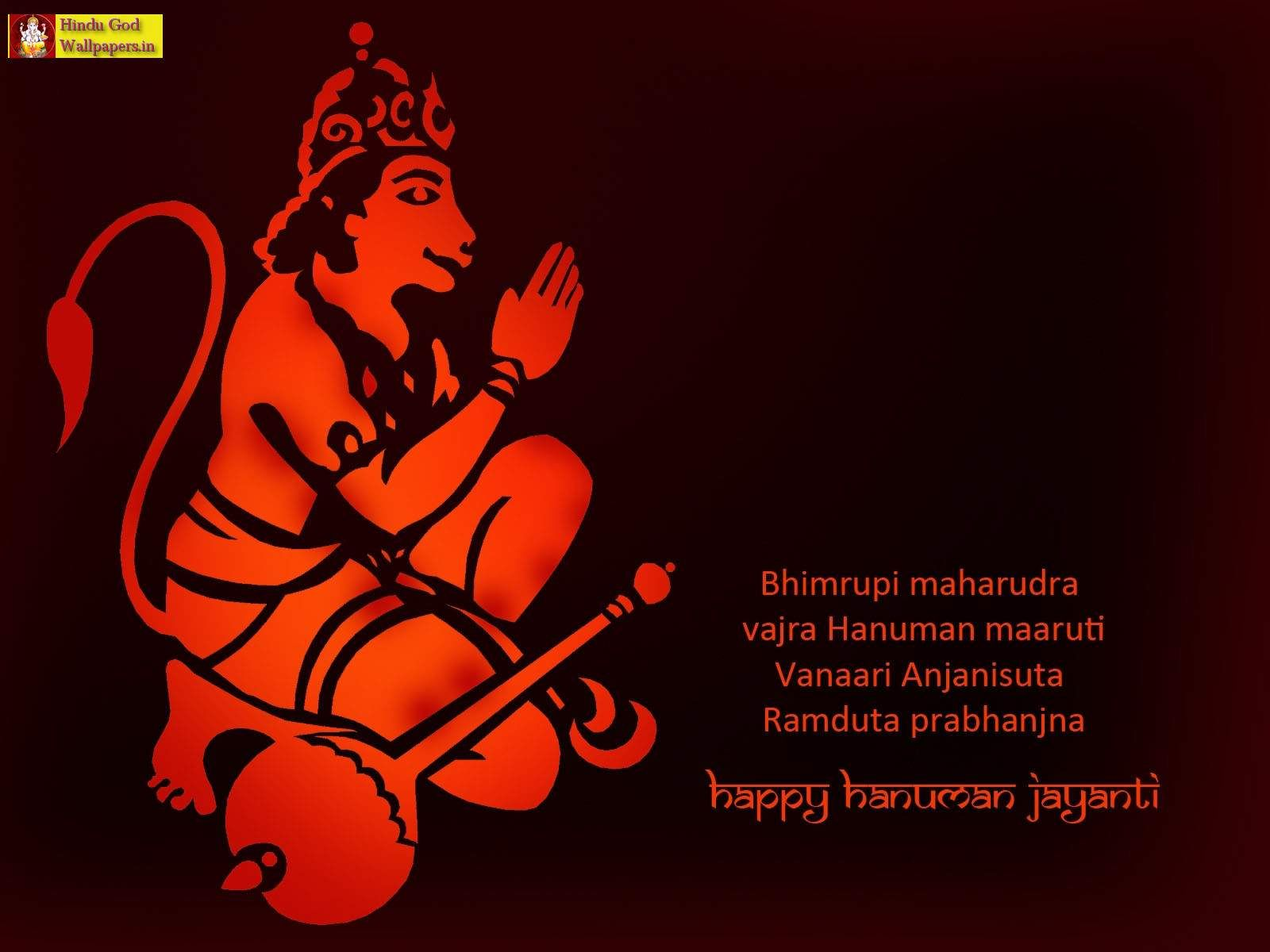 Free best hanuman jayanti hindi images free download hanuman jayanti hindi images for desktop mobile whatsapp facebook download share now