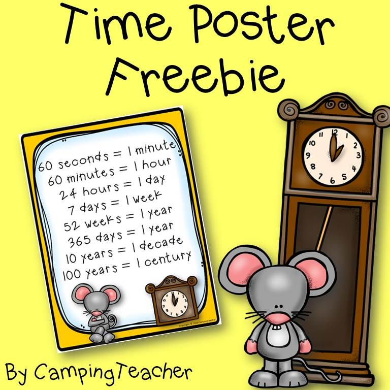 Time Poster Freebie 60 Seconds 1 Minute 60 Minutes 1 Hour 24 Hours 1 Day 7 Days 1 Week 52 Wee Classroom Freebies Free Math Resources Classroom Calendar