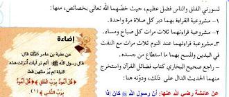 التفسير أول متوسط الفصل الدراسي الأول Arabic Calligraphy Calligraphy