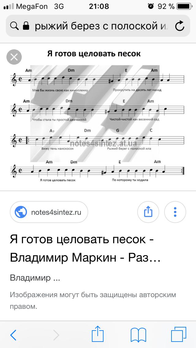 Pin Ot Polzovatelya Irina Na Doske Notnaya Tetrad Pesni Muzyka Notnaya Tetrad