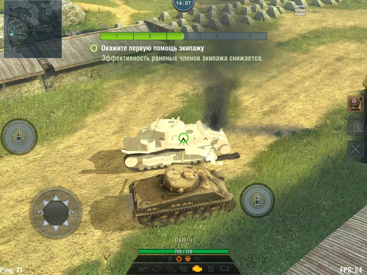Скачать сборку запрещенных модов для world of tanks писк мест.