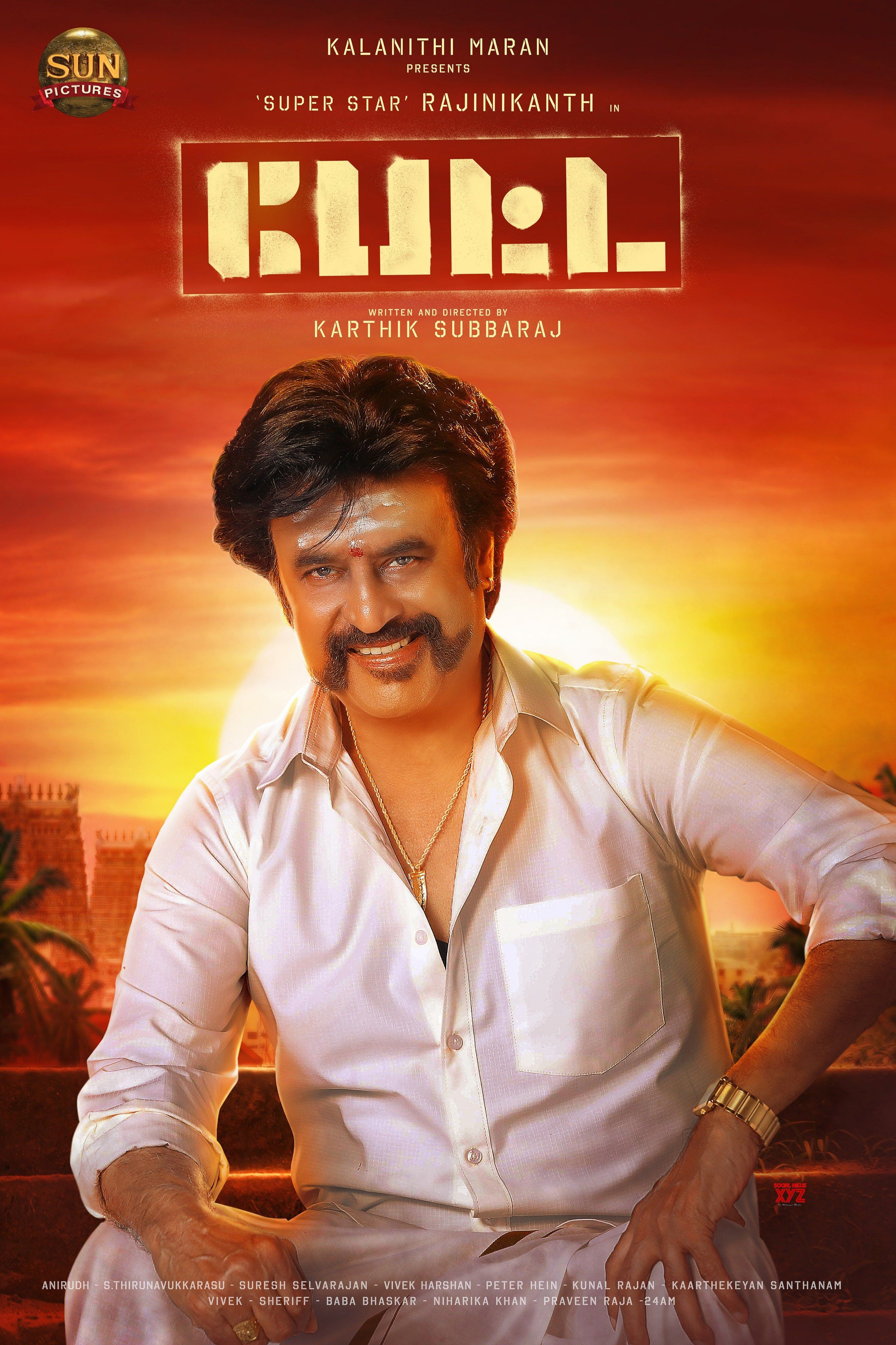 Petta Movie Second Look Hd Poster Social News Xyz Full Movies Tamil Movies Dvd Release
