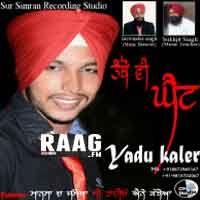 New comment photo punjabi song download mp3 mad.com