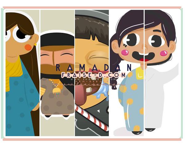 Ramadan Happy Eid Dew 2107 ملحقات ثيمات مجتمع فرايز فسحة سماوية وحكاوي رايقة Girly Art Art Projects