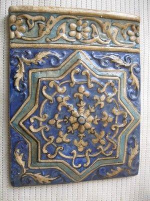 Persian Islamic Antique Handmade ceramic Tile   Pinterest   Persian ...
