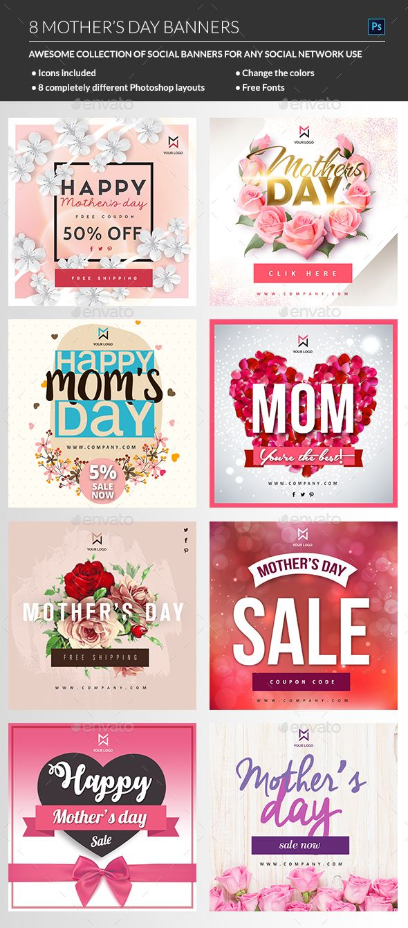 Mothers Day Banner Banners Ads Web Elements Here Https Graphicriver Item 19858868 S Rank 119 Ref Al Fatih
