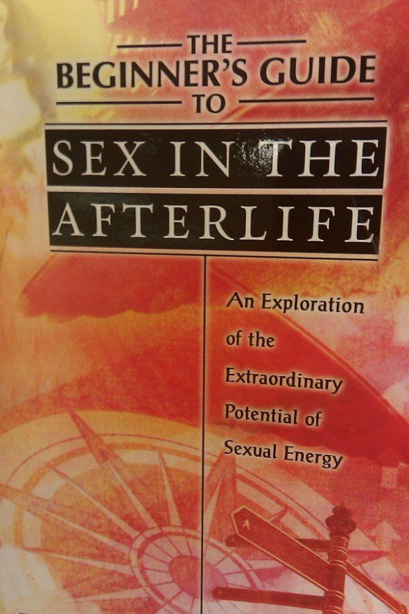 The book of weird sex