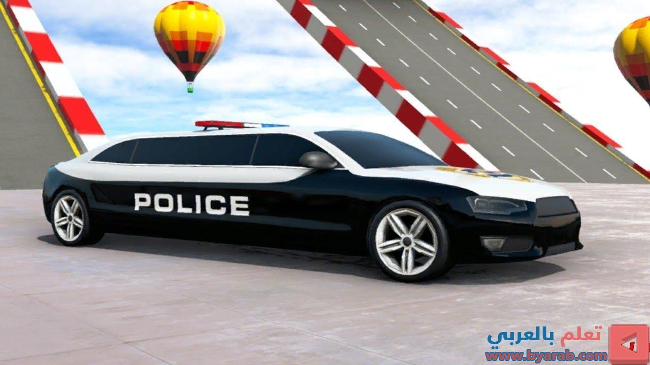 ألعاب السيارات للأطفال سيارة شرطة ألعاب السيارات للأطفال سيارات اطفال Kids Cars In 2020 Car Bmw Car Bmw