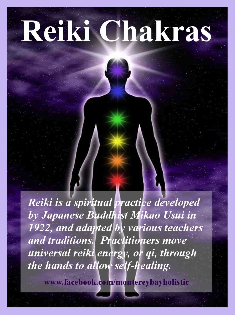 Mikao usui there are five reiki principles that can help you to benefits of reiki therapy el reikihow to feel reiki energy in hands johrei reiki symbolnarayan reiki symbols reiki courses in india biocorpaavc